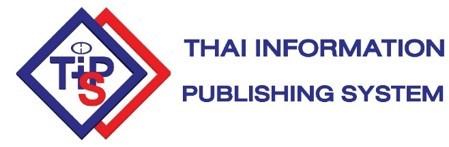 thai-information-publishing-system-logo
