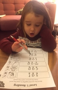 phonics worksheets